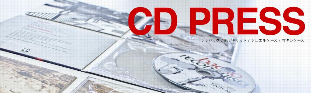 cdpress